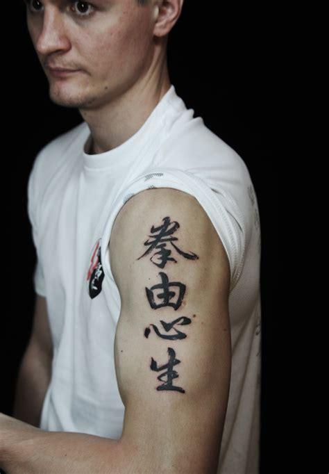 tattoo regulation singapore tattoos for men singapore zodiac symbols letters script