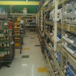 pet supplies plus pet stores