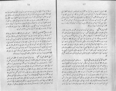 short biography muhammad saw prophet muhammad essay essay on aisha islam studies of