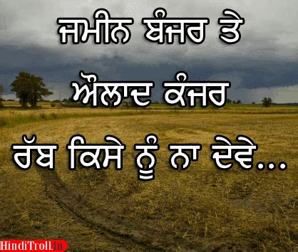 sad punjabi status new calendar template site sad punjabi status new calendar template site