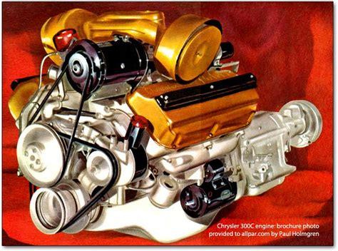 1952 ford ceramic fuel filter the 1957 chrysler 300c letter cars