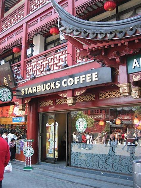 tattoo shops near my location the 25 best starbucks locations ideas on