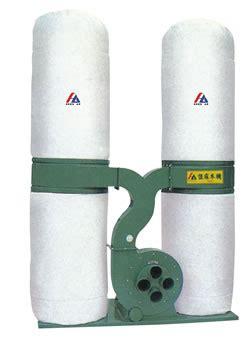 Vacuum Cleaner Ns 4500 Dan Blower Turbo Vacum 800w Vakum Tangan dust collector machinery