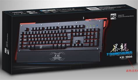 R8 1828 Suspension Of Aluminium Alloy Luminous Keyboard initiative and creative wired gaming mechanical keyboard high quality immitation mechanical