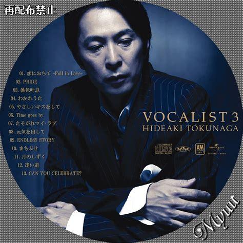 Dvd Vocalist 2cd 徳永英明 ミュウの気まぐれ 自作cdラベル