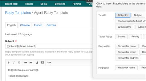 Hiding Ticket Id From The Subject Line Of Support Emails Freshdesk Support Ticket Response Template