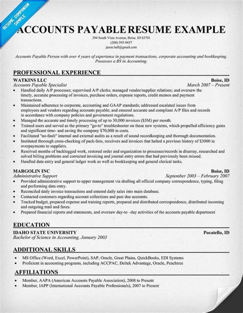 accounts payable resume resume sles across all