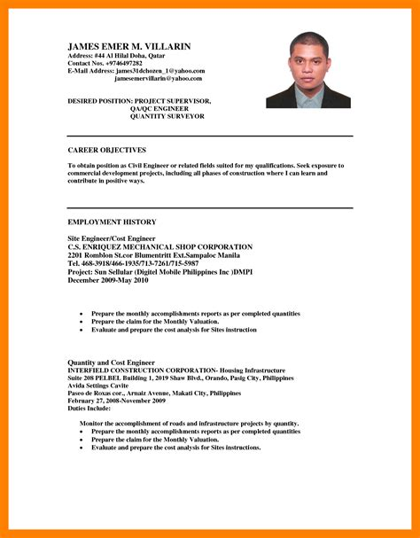 A Objective For A Resume by Objective In Resume Exle Ideal Vistalist Co