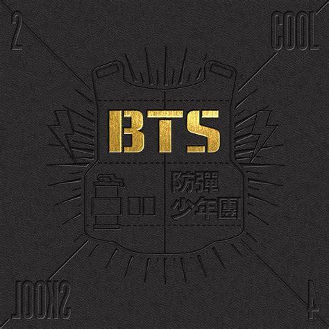 download mp3 bts path download bts bangtan boys 2 cool 4 skool 1st single