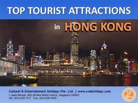 top tourist attractions  hong kong