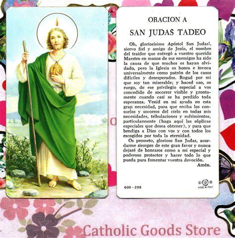 oraciones a san judas tadeo san judas oracion a san judas tadeo spanish