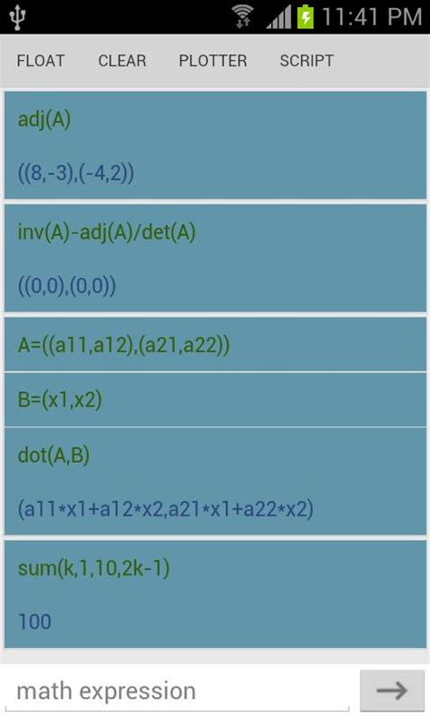 calculator exp pb eigenmath 4a android apps on google play