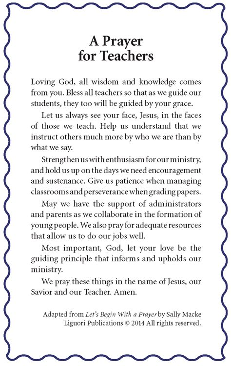 printable prayer quotes download this free prayer and give it to a teacher you