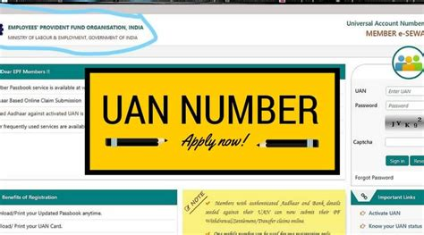 How To Get Uan Number tutorial how to get uan number with images technush