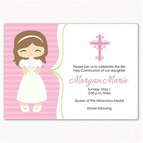 Communion Invitation Card Template communion invitation template invitation templates