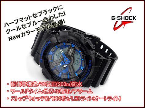 Casio G Shock G 7900 1a Original g supply rakuten global market g shock g shock gshock