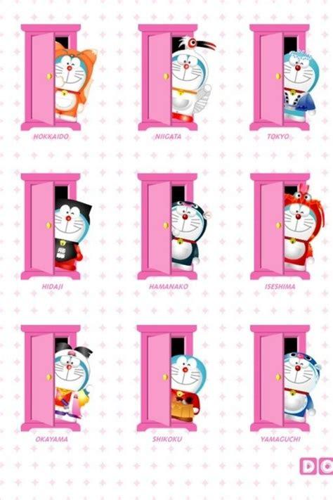 wallpaper doraemon natal 20 best doraemon images on pinterest doraemon childhood