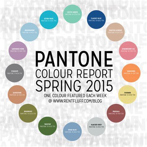 pantone color 2015 pantone colors 2015 www imgkid the image