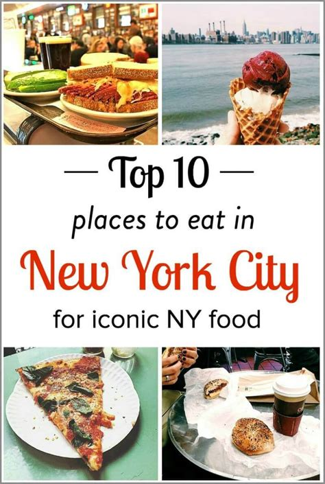 best place to eat on s day 10 iconic places to eat in nyc