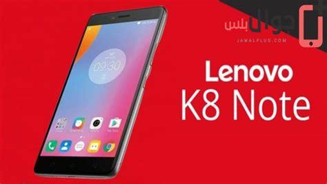 Lenovo Note 8 lenovo k8 note