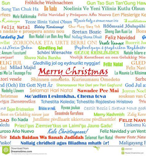 christmas seamless royalty  stock photography image
