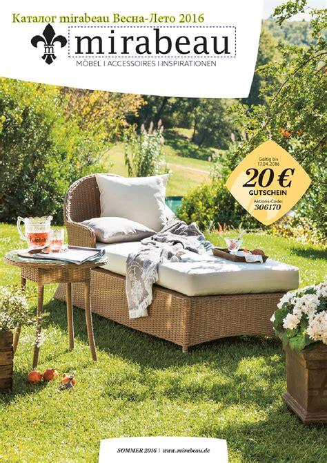 mirabeau garten каталог mirabeau sommer 2016 заказывай на www katalog de