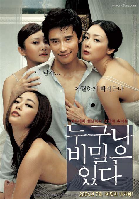 film komedi romantis korea movie 정철상의 커리어노트 남자들은 왜 한 눈 팔까 바람둥이 남자들의 심리