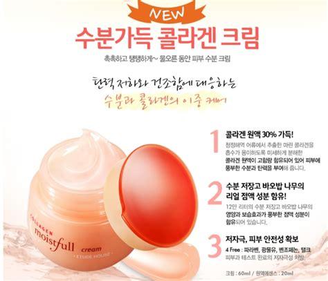 Ul Collagen Lotion cozkorea korean cosmetics and beuty mall etude house moistful collagen