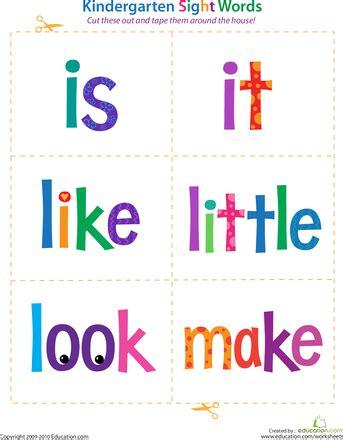 Flash Card Maker For Kindergarten | kindergarten sight words is to make kindergarten sight