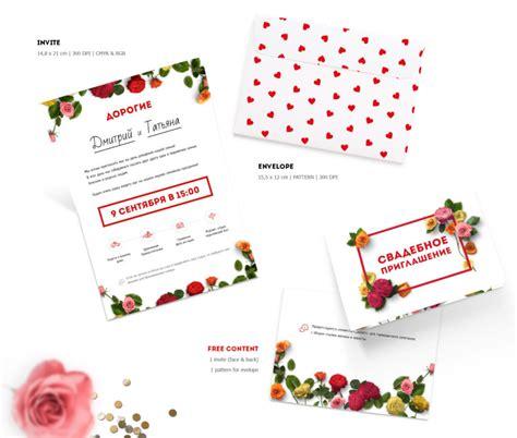 wedding invitation card template psd free wedding invitation card template free psd at freepsd cc