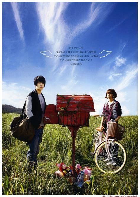 cgv heaven s feel tvxq hero jaejoong s acting solo in heaven s postman to