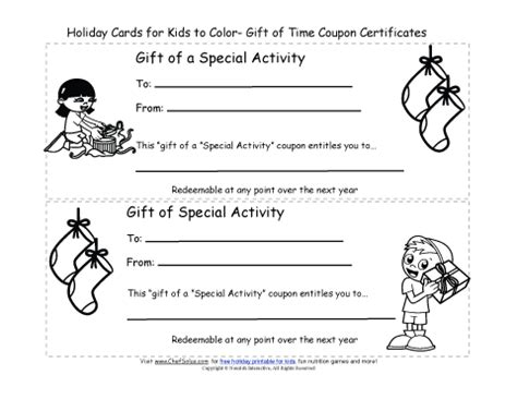 my christmas activity gift for library classes beyond fun christmas activities for kids