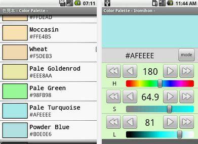 color identifier app color phone apps part 2 taller gr 225 fico