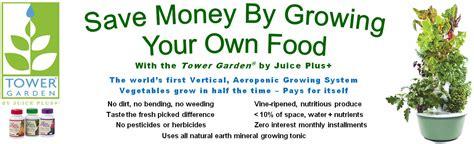 tower garden  juice