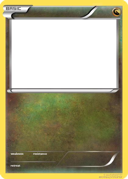 Legendary Card Template Png by Card Templates Www Pixshark Images