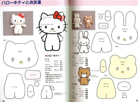 diy cute felt doll free sewing pattern and step by step free hello kitty my melody and cute bear sewing pattern