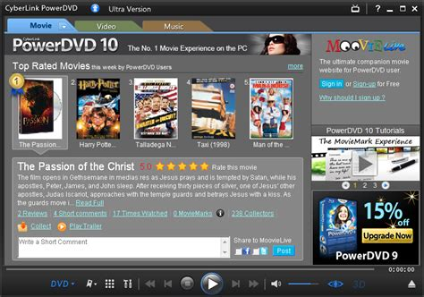 power mp3 cutter free download for pc cyberlink powerdvd 10 standard 2010 free download