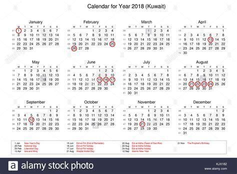 Kuwait Calend 2018 2018 Calendar Kuwait Merry Happy New Year