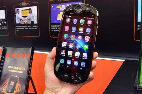 mobile i7 snail mobile i7 un t 233 l 233 phone hybride qui ressemble 224 une