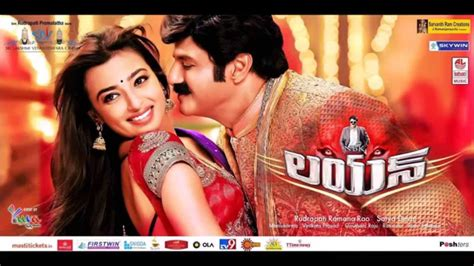 film lion full movie lion 2015 telugu full length movie 2015 youtube
