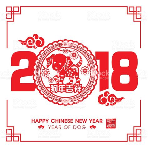chinois on new year menu chinois on new year menu 28 images new year in beijing