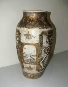 Large Vase by Antiques Atlas Large Satsuma Vase