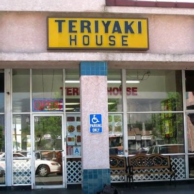 teriyaki house teriyaki house arcadia ca yelp