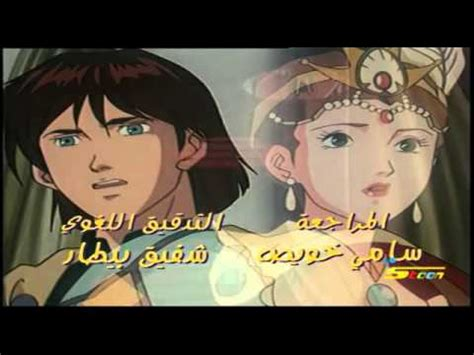 film cinderella en arabe شارة سندريلا the story of cinderella arabic opening