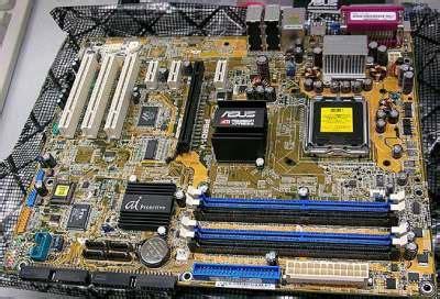 Mainboard Azus P5rd1 Vm asus p5rd1 vm raid controller driver frees cn