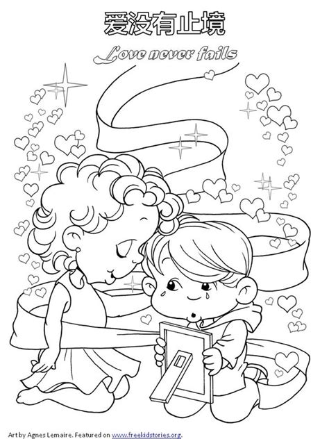 coloring pages about kindness coloring pages kindness generosity coloring pages