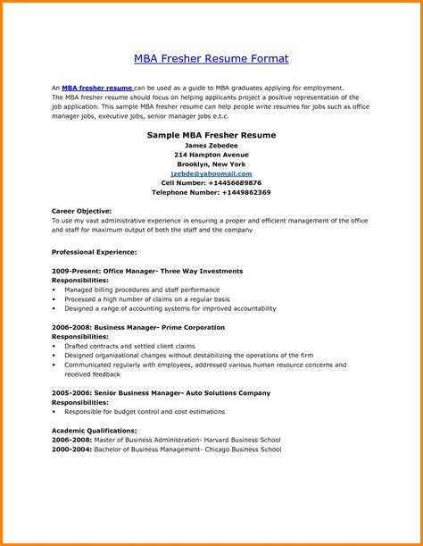 objective for hr resume mba hr resume objective hr resume objective resume sles