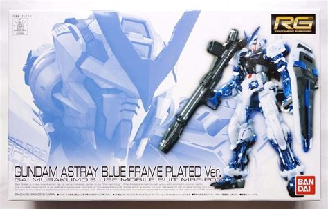 Rg Astray Frame Chrome Plated Coating Gundam Expo Limited gundam 1 144 astray blue frame plated ver real grade model kit rg expo exclusive