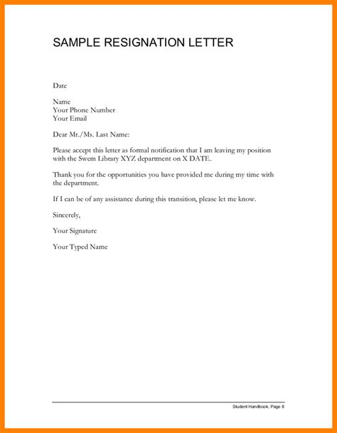 Microsoft Office Resignation Letter Template Sles Letter Template Collection Letter Template Microsoft Office