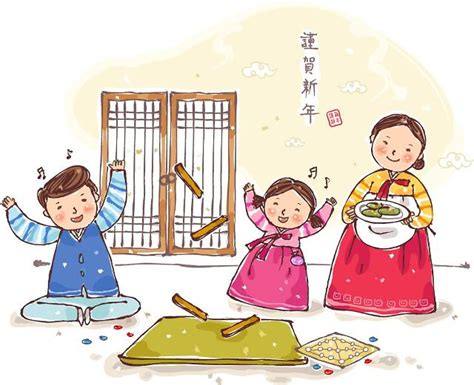 special events for new year s day seollal in korea